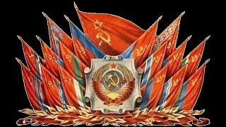 Юридический факт наличия органов государственной власти и управления СССР, и РСФСР