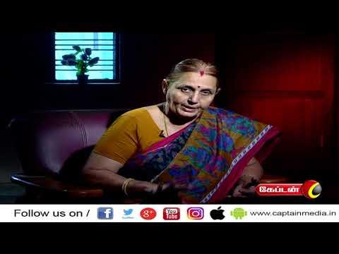 உடல் எடையை குறைக்க வீட்டிலேயே எளிய வழிமுறை ||  #Weight_loss #பாட்டி_வைத்தியம்   Like: https://www.facebook.com/CaptainTelevision/ Follow: https://twitter.com/captainnewstv Web:  http://www.captainmedia.in