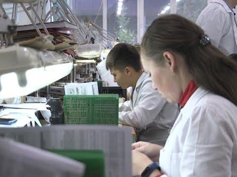 В Йошкар-Оле прошел   первый Форум производителей печатных плат России