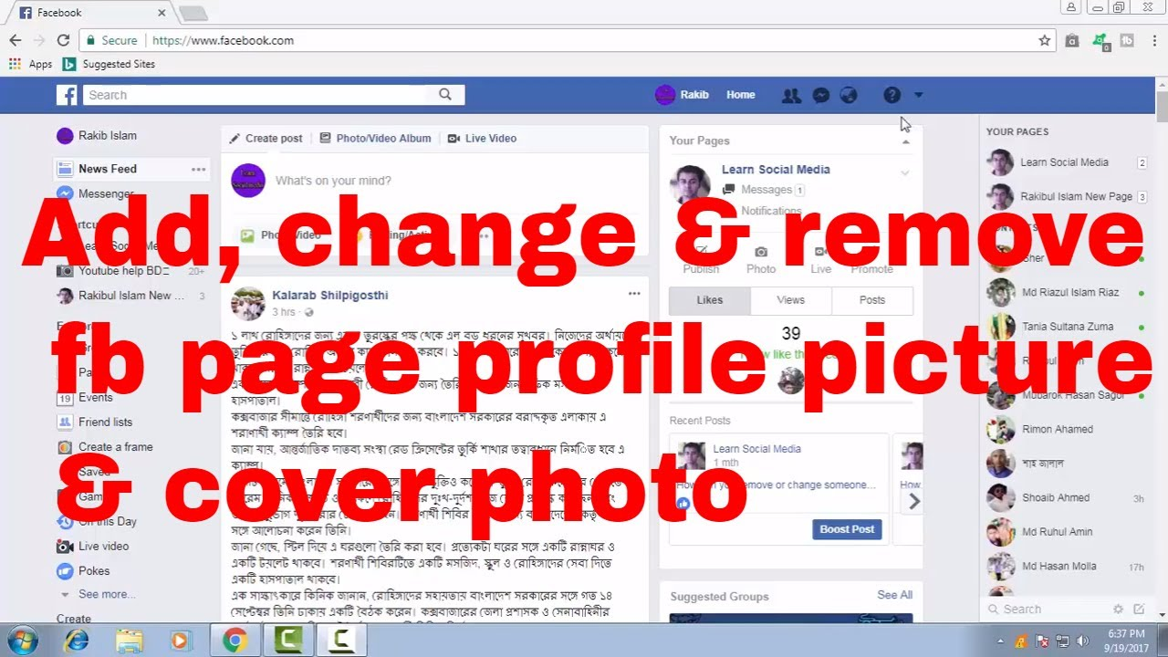 How To Add Or Change And Remove Facebook Page Profile Picture And Cover Profile Picture Learn Social Media Cover Photos