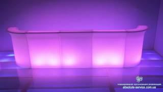 Светящаяся мебель в аренду, модные тенденции(, 2015-04-30T11:38:04.000Z)