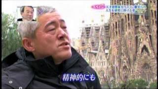 知られざるスゴイ日本人.