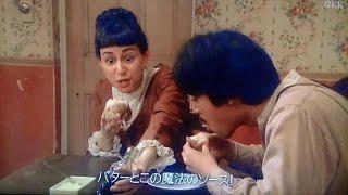 「天皇の料理番」の「フランソワーズ」役の「サフィラ」さんという可愛...