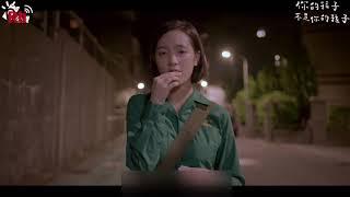 Тайваньский сериал о давлении на подростков из-за оценок появился на Netflix