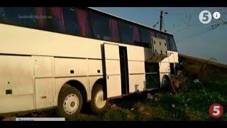 видео Автобуси в Румунію. Замовляйте на сайті