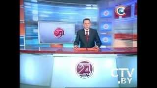CTV.BY: Новости 24 часа 30 августа за 10.30