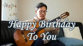 Download lagu 💕 Happy Birthday To You 💕 - Guitar (Fingerstyle) Cover