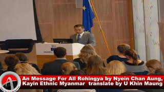 An Message For All Rohingya by Nyein Chan Aung, Kayin Ethnic Myanmar. translate by U Khin Maung