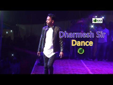 Dharmesh Sir Awesome Dance In Johar Nite, Jharkhand | Lollipop Song