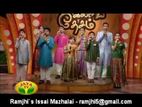 Acham Acham Illai     AR Rahman    performed  Issai Mazhalai