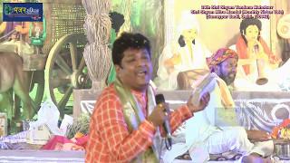 Sanjay Mittal New bhajan || Baba Tum Sa dayalu Dev Koi Duja Nhi Hai || Shyam Kirtan || Bhajan Simran