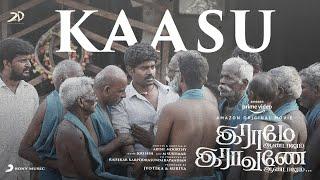 Download Raame Aandalum Raavane Aandalum - Kaasu Lyric | MithunManickam, Ramya Pandian | VaniBhojan |  Krishh