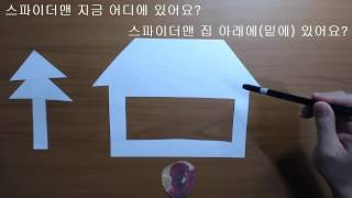 Корейский язык. (мои уроки 19)초급