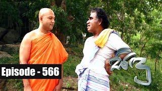 Sidu   Episode 566 08th October 2018 Thumbnail