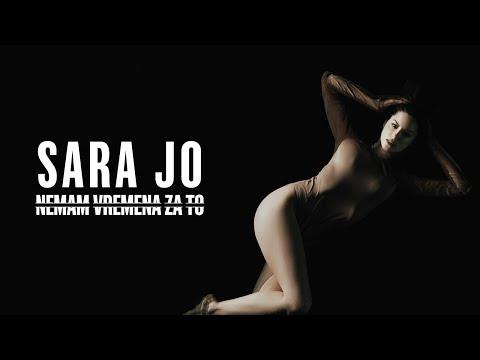 Sara Jo - Nemam vremena za to