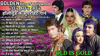 Non–stop Bollywood songs || 70s 80s 90s special songs || लाता_किशोर_रफी सदाबहार गाने || Hindi songs