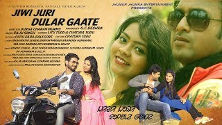 JIWI JURI DULAL GAATE NEW SANTALI UPCOMING ROMANTIC VIDEO ALBUM_2018-19