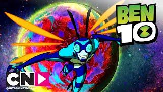 Ben 10 | Vízöntő: A Cascareau őrei | Cartoon Network