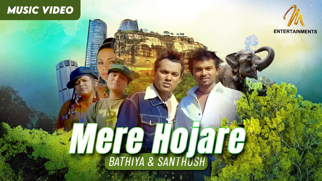 bathiya-santhush-mere-hojare-m-entertainments
