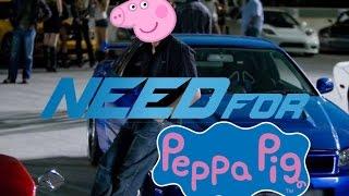 Need for Свинка Пеппа Трейлер