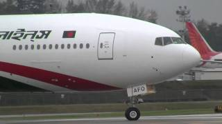 Biman Bangladesh Airlines Boeing 777-300ER  Delivery Flight