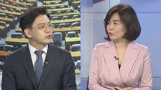 [여의도1번지] 與 '경선 연기론' 재부상…윤석열, 정…