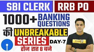 SBI CLERK /RRB PO PREPARATION 2021|1000 + BANKING ENGLISH QUESTIONS की  SERIES-7 | By Anil Jadon Sir