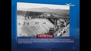 Календарь губернии от 16.10.2018