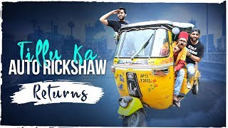 TILLU AUTO RICKSHAW RETURNS | Comedy | The Baigan Vines