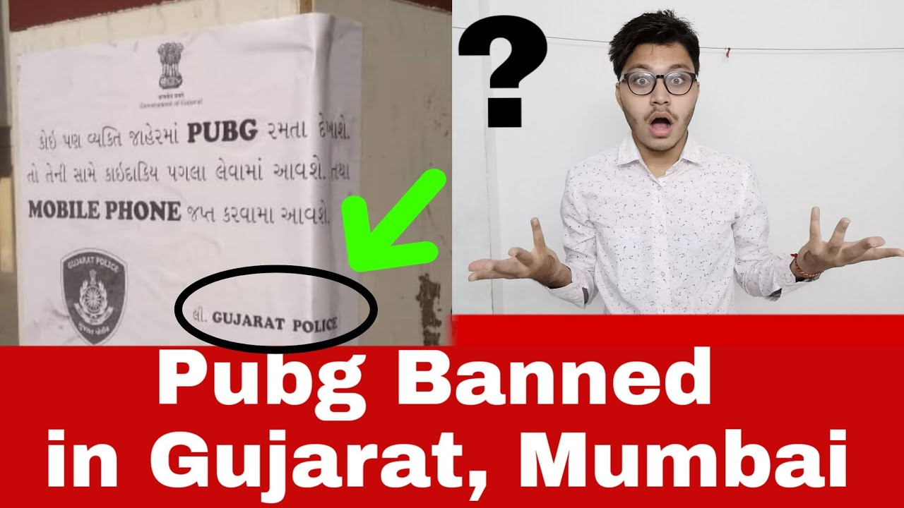 Pubg Banned In Gujarat And Maharashtra Pubg Banned In India