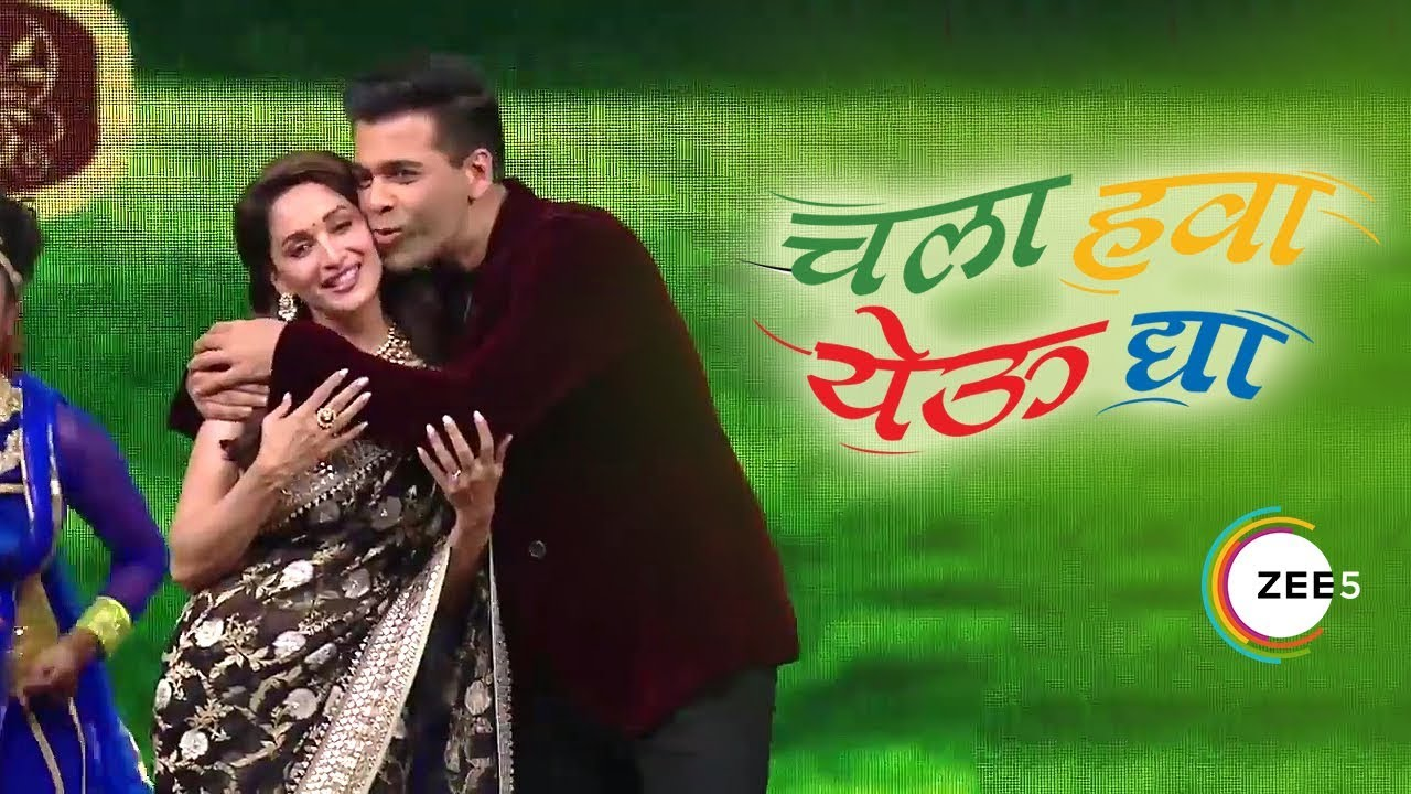 Chala Hawa Yeu Dya   Madhuri Dixit & Karan Johar's Performance On Koi Mil Gaya  EXCLUSIVE S
