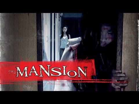 The mansion - เต็มเรื่อง (Full Movie)