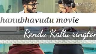 """Mahanubhavudu"" Telugu movie song rendu kallu ringtone"
