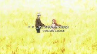 Волчица и пряности -Ookami to koushinryou OP 1 (Русская озвучка)