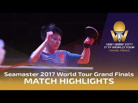 2017 World Tour Grand Finals Highlights: Lin Gaoyuan vs Fang Bo (1/4)