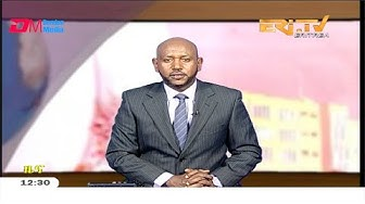 Midday News in Tigrinya for March 9, 2020 - ERi-TV, Eritrea