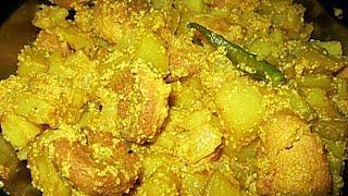 আলু বড়ি পোস্ত   Potato & Lentil Dumplings with Poppy Seeds Recipe   Aloo Bori Posto Recipe