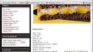 видео Rotapost - биржа вечных ссылок