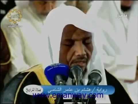 Surat Al-Fatihah  & Part Surat Maryam  Sheikh Abdi Rashid Ali Sufi