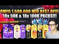 FIFA 16: PACK OPENING (DEUTSCH) - FIFA 16 ULTIMATE TEAM - OMFG 10x 100K & 10x 50K PACKS!!!