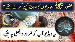 Health Care & Health Tips In Urdu \ Hindi