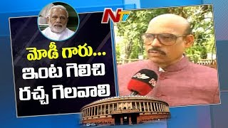 TDP Leader TG Venkatesh About Debate on No-Confidence Motion in Lok Sabha | Face to Face | NTV