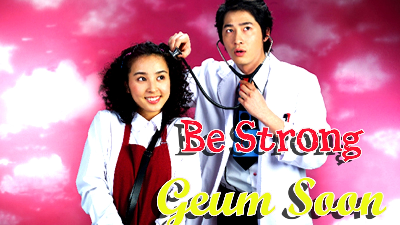 Be Strong Geum Soon Soundtrack Preview (Mother's Side) - YouTube