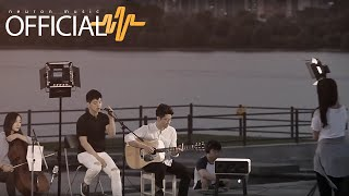 Gambar cover 폴킴 (Paul Kim) - I'm not the Only One (Sam Smith) Cover