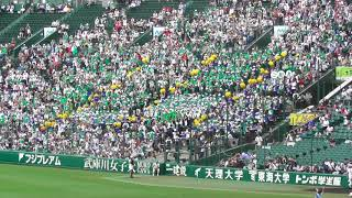 2018/8/11 対広陵 甲子園.