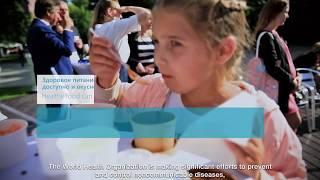 Здоровое питание – просто, доступно, вкусно!