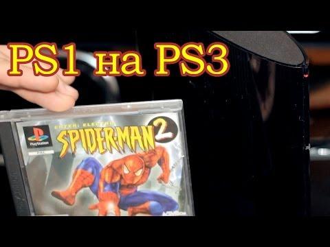 Hodgepodgedude как играть PS1 игры на PS3 + лайв.