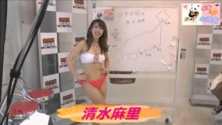 チャンネル登録はこちら!Subscribe↓↓ 木曜MC:花紫麻弥・栗田剛樹 ゲス...