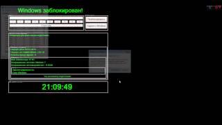 Обзор Трояна Trojan-Ransom.Win32.Gimemo.bdvq