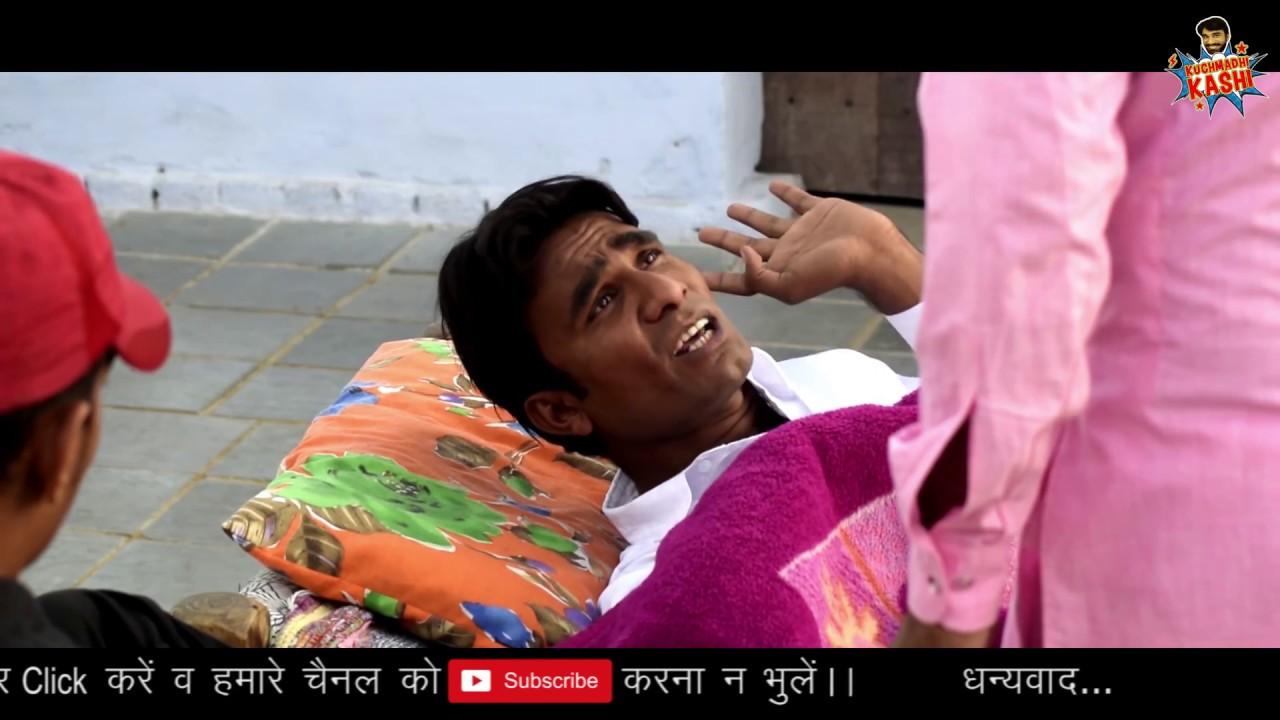 #Election Result, राजस्थान चुनाव परिणाम 2018|| rajasthani comedy video